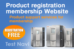 Product registration membership website