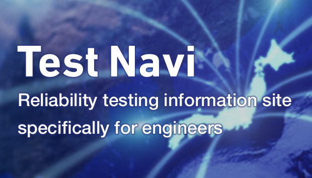 Test Navi/Reliability testing information site specifically for engineers