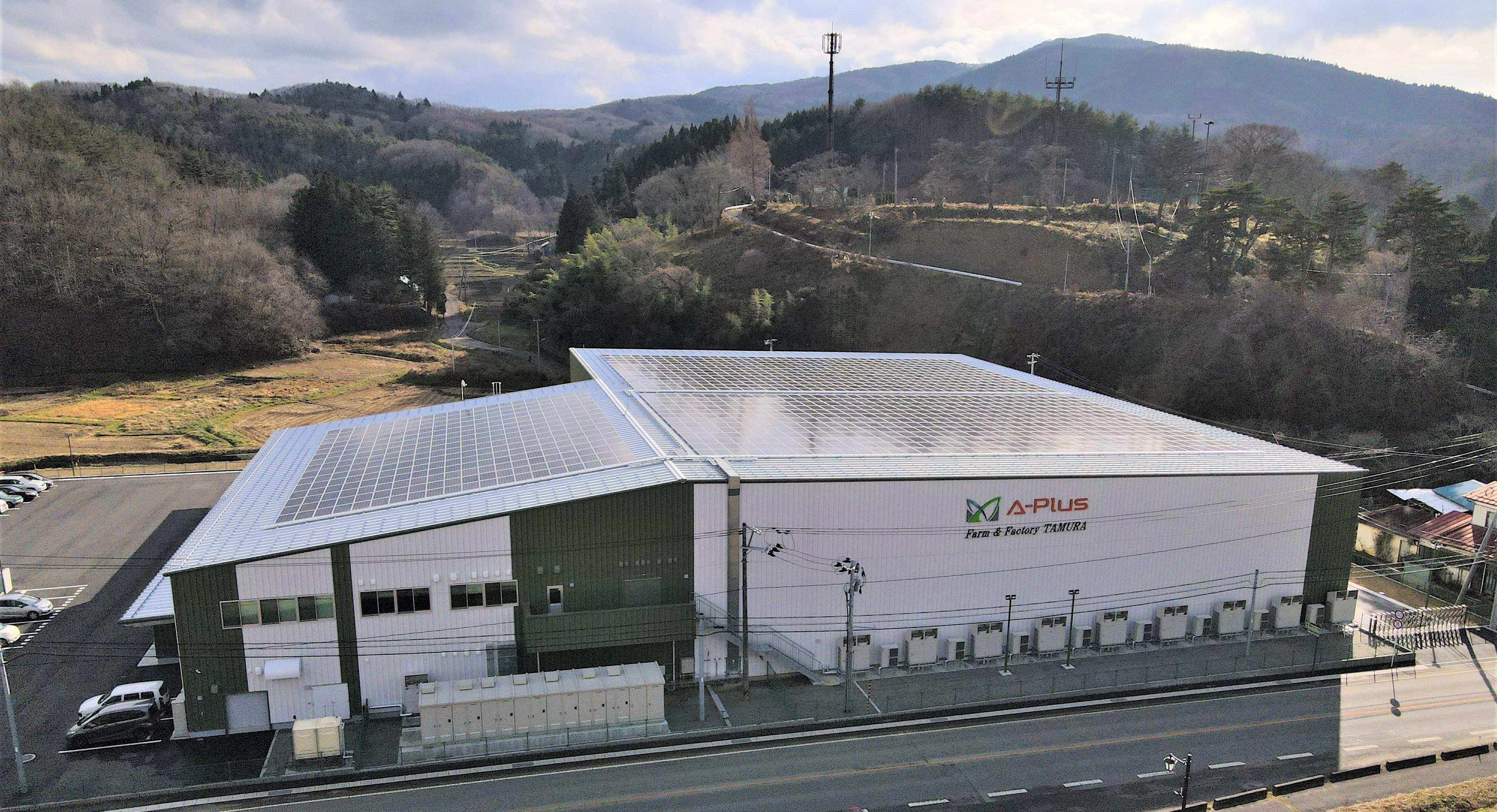 Farm & Factory TAMURA外観
