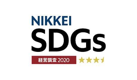 写真:日経SDGs経営調査2020